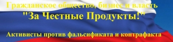 cropped-flag-rossii-1500x500-zchp-2-1024x251